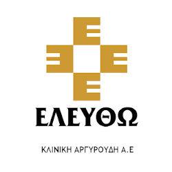 eleytho