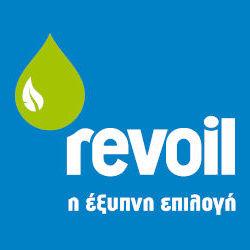 revoil_logo 250x250